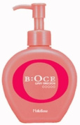 NEW B:OCE WAVY SERIES WAVY EMULSION STYLING TREATMENT