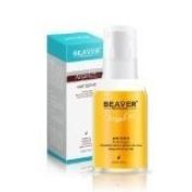Argan Oil-Organic Argan Oil Hair Treatment, 50ml, Professional Argan Oil