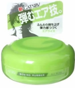 GATSBY MOVING RUBBER AIR RISE Hair Wax, 80g/80ml