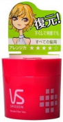 P & G Vidal Sassoon | Hair Care | Remake Fibre Wax 50g