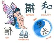 Asian Fairy 2 Temporary Tattoo Kit