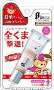 K-Palette Kuma Cover Control Concealer 01