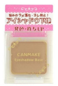 IDA Laboratories CANMAKE | Eye Make | Eye Shadow Base SB