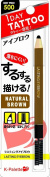 K-Palette 1 Day Tattoo Lasting Eyebrow Liner 02 Natural Brown