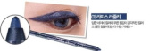 Holika Holika Jewel-light Waterproof Eyeliner #3 lapis lazuli