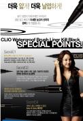 KOREAN COSMETICS, CLIO, Waterproof brush liner Kill Black 0.55mm (eyeliner)[001KR]