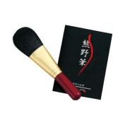Kumano Fude Kumano Make up Brush KFi-40R Face Brush Short