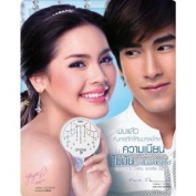 Mistine Angel Bb Fitting Micro Powder Perfect Foundation Spf25 Pa++ Oil Control Amazing of Thailand