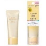 Shiseido AQUALABEL UV Foundation | AKARUI TSUYA HADA Base 25g