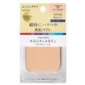 Shiseido AQUALABEL UV Foundation | AKARUI TSUYA HADA PACT OC20 Orchre 11.5g Refill
