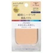 Shiseido AQUALABEL UV Foundation | AKARUI TSUYA HADA PACT PO10 Pink Orchre 11.5g Refill
