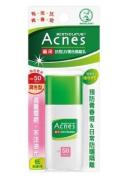 Mentholatum Acnes UV Protection Tinted Milk Cream SPF 50 Pa++