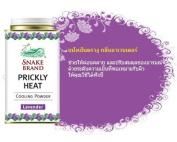 Snake Brand Prickly Heat Lavender Powder 150 G Form Thailand
