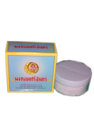 Powder Fragrant Srichand 20 G.