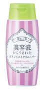 BihadaKobo Made From Essence - Point Eye Make Up Remover