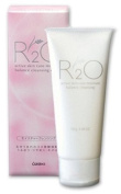 Ozeki R2O Active Skin Care - Moisture Balance Make-Up Cleansing Cream - 140g