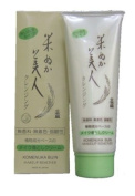 Komenuka Bijin Makeup Remover with All-Natural Rice Bran - 120g