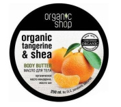 "ORGANIC SHOP - Body Butter ""Seville Tangerine"" with Organic Tangerine Oil & Shea Butter 250ml"