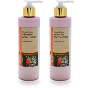 2-Pack Alaffia Cocoa Butter & Shea Intensive Body Lotion - 2 x 240ml bottles