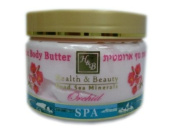 H & B Dead Sea Aromatic Body Butter Orchid