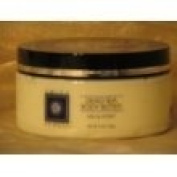 Swisa Beauty Body Butter, Dead Sea Body Butter, 300ml