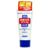 Shiseido FT | Body Cream | Urea Cream 60g