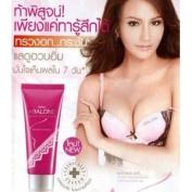 Mistine Abalone Collagen Breast Cream