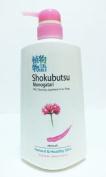 Shokubutsu Monogatari 99% Cleansing Ingedients From Plants Body Wash 550ml.