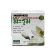 Moringa & Walnut Shell Powder Body Scrub Cream Herbal 210ml
