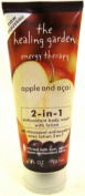 The Healing Garden Apple and Acai 2-in-1 body wash with lotion