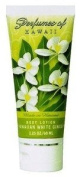 Perfumes of Hawaii Body Lotion 70ml White Ginger