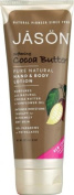 Cocoa Hand/Body Lotion (340mL) Brand
