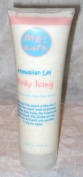 ME! BATH HAWAIIAN LEI Body Icing Infused with Rich Shea Butter 240ml