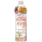 KOSE COSMEPORT Rose Of Heaven | Body Lotion | Essence Mist 190ml