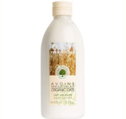 Yves Rocher Les Plaisirs Nature Avoine Organic Oats Silky Body Lotion, 400 ml