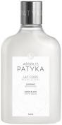 Patyka Absolis White Grape Body Lotion-8.4 oz.