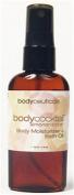 Body Cocktail Organic Almond Marzipan 60mls