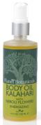 Planet Botanicals African Fruit Body Oil, Kalahari with Neroli, 4 Fluid Ounce