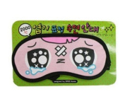 Silly Face Sleeping Funny Novelty Eye Cover #12