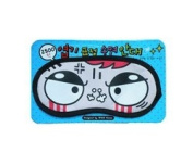 Silly Face Sleeping Funny Novelty Eye Cover #17