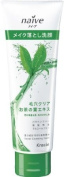 Kracie(Kanebo Home Products) Naive Makeup Cleansing Foam Green Tea 160ml/150g
