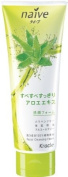 Naive Aloe Facial Cleansing Foam by Kracie - 110g