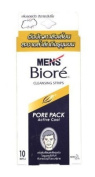 Biore Cleansing Nose Strips Pore Pack Men Active Cool Pack of 10 Pieces