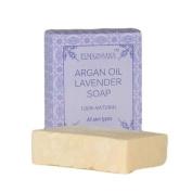 Elma & Sana Organics Argan Oil Lavender Soap-4.5oz/127gr