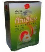 Kokliang Chinese Herbal Soaps 90g.