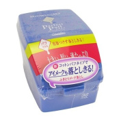 Shiseido Sengan Senka | Cleansing Sheet | Perfect Puff x 32 Puffs