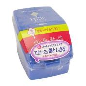Shiseido Sengan Senka | Cleansing Sheet | Perfect Puff x 32 Puffs