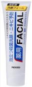 YANAGIYA Facial Acne Wash 140g, for Men
