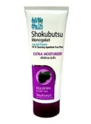 Shokubutsu Facial Foam Extra Moisturise with Mulberry & Oat Milk Extracts Cleanser 100ml