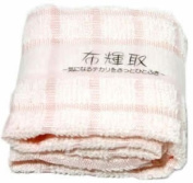 FUKITORI (Towel Handkerchief) Light Pink